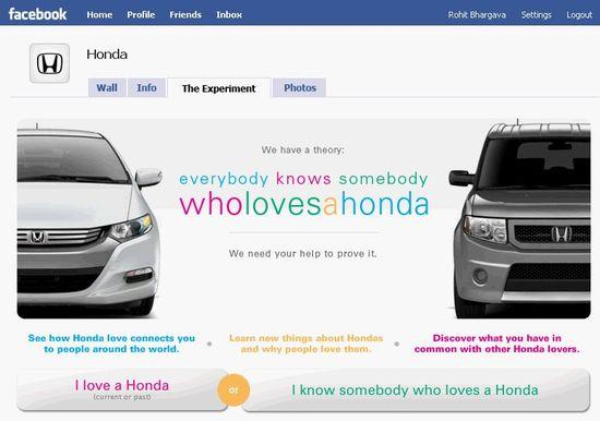 IMB_Honda_FBCampaign