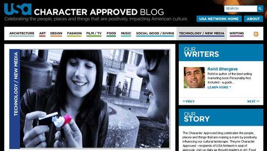 IMB_CharacterApprovedBlog1