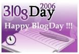 I2m_blogday_2006logo_1