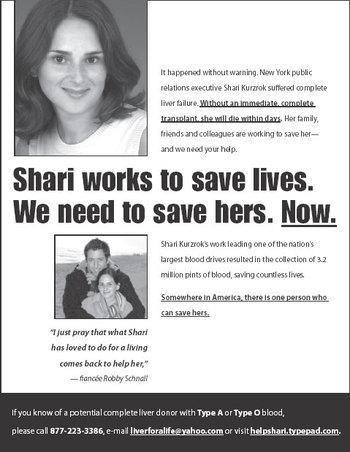 I2mblog_shariad